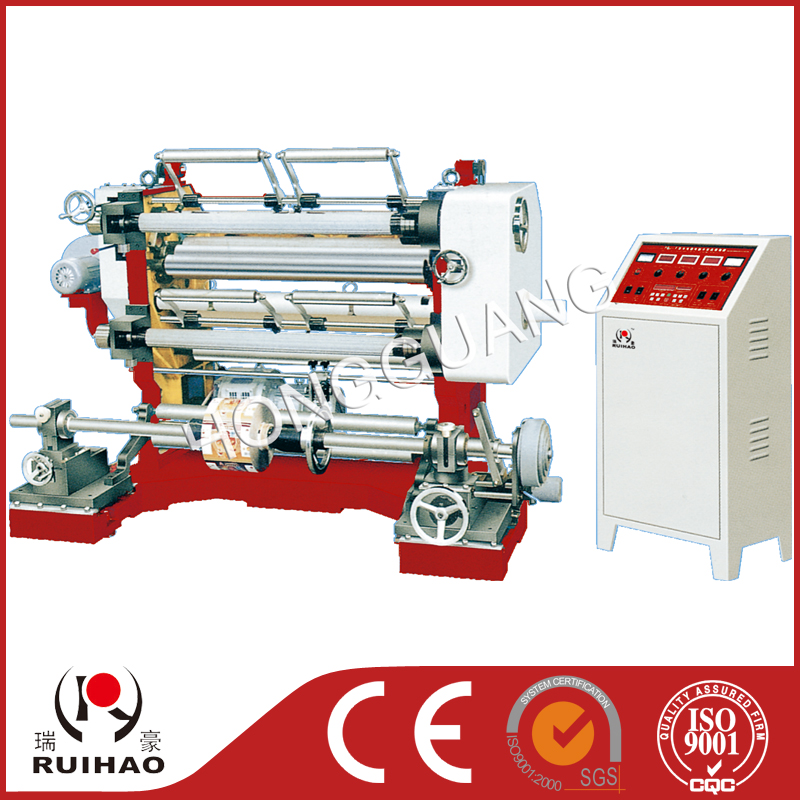 Vertical automatic slitting machine