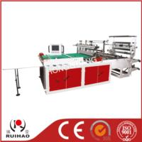 RQL900-1300 MODEL Muti function bottom sealing with side sealing heat cutting bag making machine