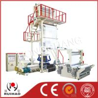Series double-layer co-extrusion rotary die-head film blowing machine