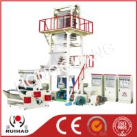 A B C Series three-layer Co-extrusion Rotary Die-head film blowing machine