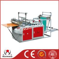 Computer heat-seal& cold-cutting bag-making machine