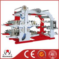 Series four-color flexible printing machine
